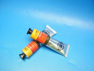 Barva 1617 / 241 40ml olej. žluť kadmiová tmavá(0161724101TB)